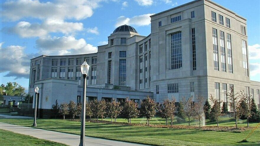 The Michigan Supreme Court is located in the Michigan Hall of Justice at 925 Ottawa St. in Lansing, the state capital. Credit: Wikimedia Commons.