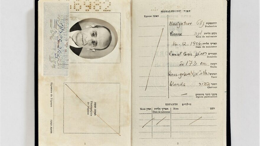 """Falsified Israeli passport, part of """"Operation Finale: The Capture & Trial of Adolf Eichmann,"""" January to June 2020. Credit: The Holocaust Memorial Center Zekelman Family Campus in Farmington Hills, Mich."""