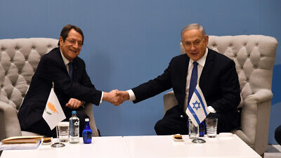 Cypriot President Nicos Anastasiades and Israeli Prime Minister Benjamin Netanyahu. Credit: Haim Zach/GPO.