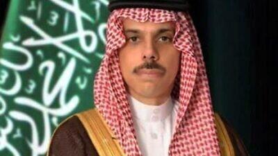 Saudi Arabia's Foreign Minister Prince Faisal bin Farhan bin Abdullah Al Saud. Credit: Wikimedia Commons.