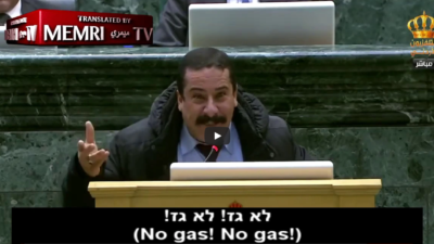 Jordanian MP Ghazi al-Hawamleh opposes Jordan's gas deal with Israel during a televised parliamentary session. (MEMRI)