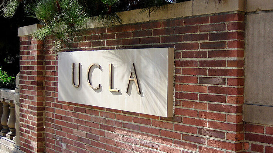 The entrance to the University of California, Los Angeles, Aug. 29, 2007. Photo: Chris Radcliff via Wikimedia Commons.
