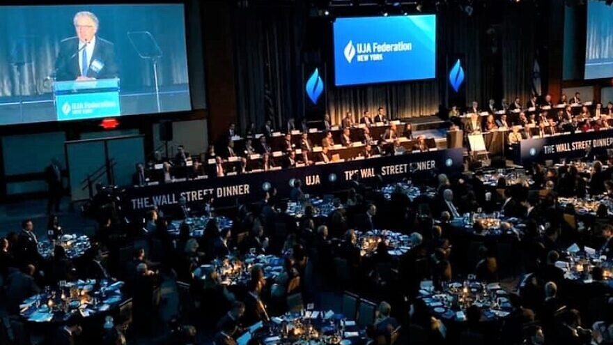 David L. Moore, UJA's chairman of the board, addresses 2,000 attendees at its Wall Street dinner on Dec. 11, 2019. Source: Facebook.