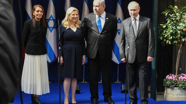 Israeli Prime Minister Benjamin Netanyahu, and his wife Sara, Yaffa Issachar (left) and Russian President Vladimir Putin, at the Prime Minister's Residence in Jerusalem, on Jan. 23, 2020. Yaffa Issachar's daughter, Naama, is serving a seven-and-half-year sentence in Russia on drug charges. Photo by Amos Ben Gershom/GPO.