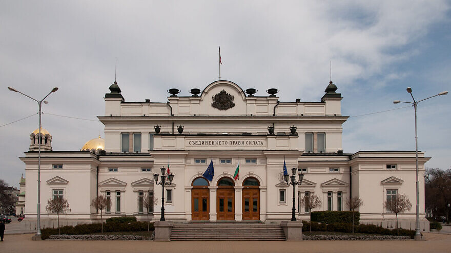 The National Assembly of Bulgaria. Credit: Wikimedia Commons.