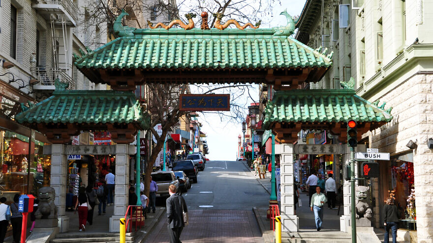 "The ""Dragon Gate"" entrance to Chinatown in San Francisco. Credit: Wikimedia Commons."