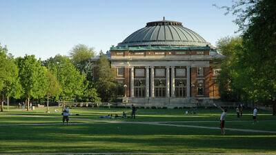 Foellinger Auditorium at the University of Illinois at Urbana-Champaign. Credit: Flickr.
