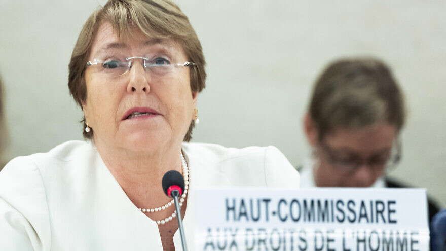 Michelle Bachelet, U.N. High Commissioner for Human Rights at a Human Rights Council 39th regular session on Sept. 10, 2018. Photo by Jean-Marc Ferré/U.N. Photo.