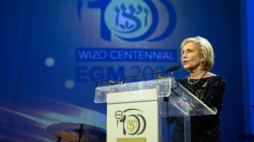 Esther Mor, president of the WIZO, addresses the organization's conference celebrating its centennial in Tel Aviv. Source: WIZO via Facebook.