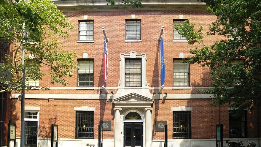 Leo Baeck Institute at theCenter for Jewish History. Credit: Wikimedia Commons.