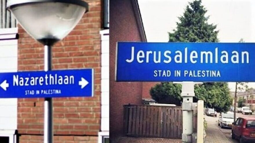 Street signs in Eindhoven in the Netherlands. Source: IsraelCNN.com.