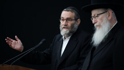 Members of Israel's United Torah Judaism Party hold a press conference after meeting with Israeli President Reuven Rivlin at the President's Residence in Jerusalem on Sept. 23, 2019. Photo by Hadas Parush/Flash90.