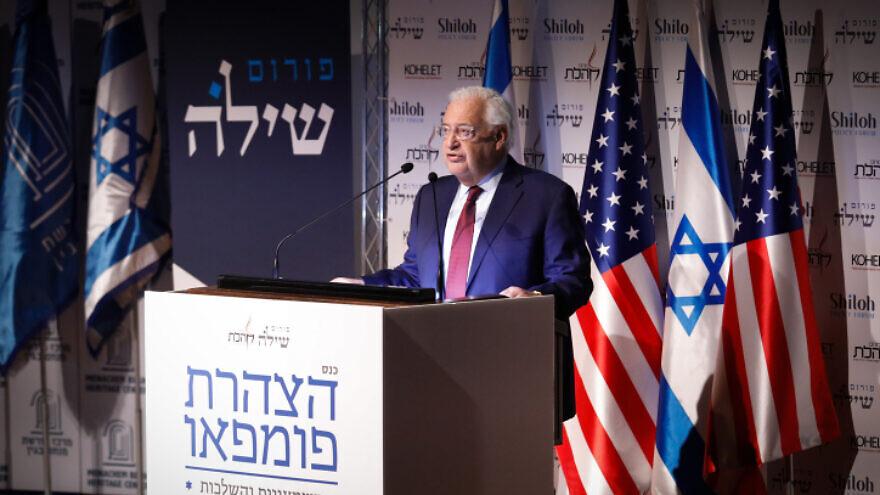 U.S. Ambassador to Israel David Friedman speaks during the Kohelet Forum Conference at the Begin Heritage Center, in Jerusalem, on Jan. 8, 2020. Photo by Olivier Fitoussi/Flash90.