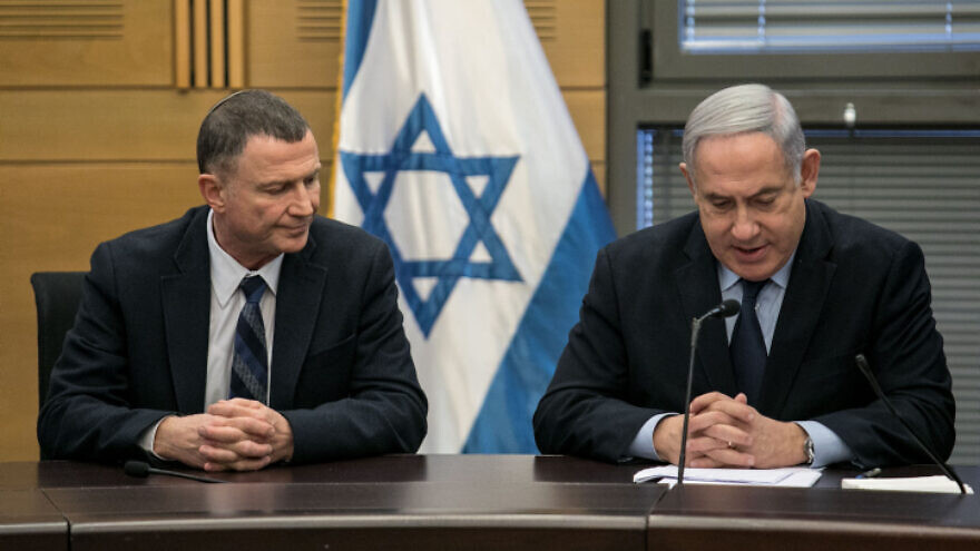 Israeli Prime Minister Benjamin Netanyahu and Knesset speaker Yuli Edelstein during a Likud Party meeting at the Knesset in Jerusalem on Feb. 9, 2020. Photo by Olivier Fitoussi/Flash90.