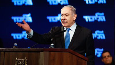 Israeli Prime Minister Benjamin Netanyahu speaks during a Likud Party event in Lod on Feb. 11, 2020. Photo by Flash90.