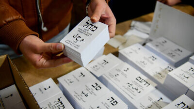 Sheets of newly printed ballots seen at Palphot printing house in Karnei Shomron in preparation for Israel's upcoming general elections, Feb. 12, 2020. Photo by Flash90.