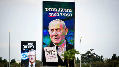 View of an election campaign billboards showing Israeli Prime Minister and head of the Likud Party Benjamin Netanyahu and Blue and White head Benny Gantz, in Tel Aviv on Feb. 24, 2020. Photo by Flash90.
