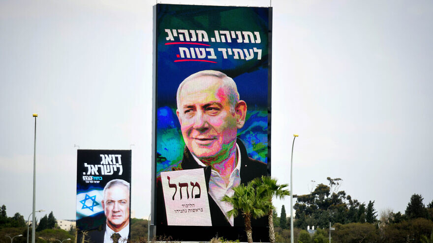 Election campaign billboards showing Israeli Prime Minister and head of the Likud Party Benjamin Netanyahu, and Blue and White head Benny Gantz, in Tel Aviv on Feb. 24, 2020. Photo by Flash90.