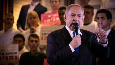Israeli Prime Minister Benjamin Netanyahu at a Likud Party election rally in Jerusalem, on Feb. 26, 2020. Photo by Olivier Fitoussi/Flash90.
