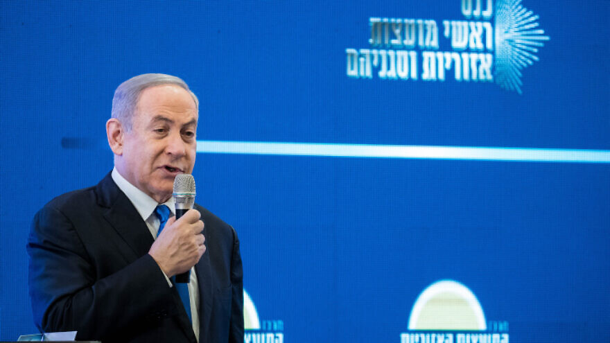 Israeli Prime Minister Benjamin Netanyahu speaks at a Conference of Heads of Local Authorities in Kiryat Anavim, near Jerusalem, on Feb. 26, 2020. Photo by Yonatan Sindel/Flash90.