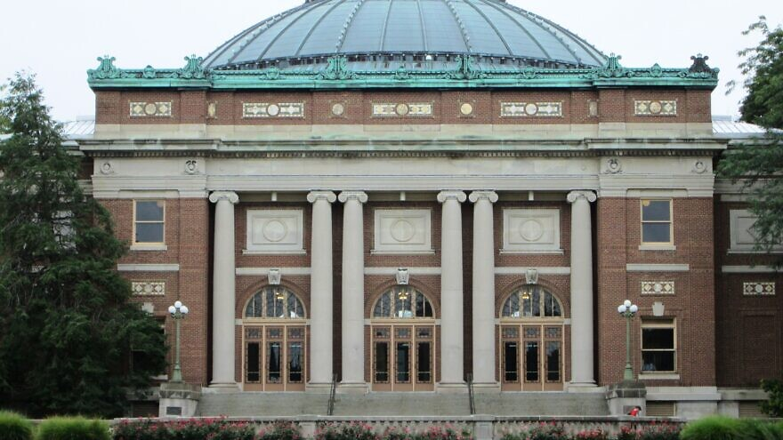 The Foellinger Auditorium at the University of Illinois at Urbana-Champaign. Credit: Wikimedia Commons.
