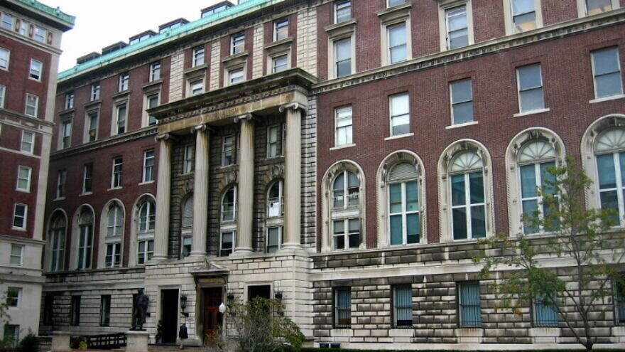 Pulitzer Hall at the Columbia University Graduate School of Journalism. Credit: Wikimedia Commons.