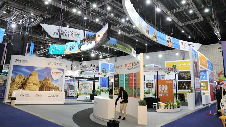 The International Mediterranean Tourism Market (IMTM) conference in Tel Aviv, presented by Israel's Ministry of Tourism, featured representatives from more than 50 countries in the global tourism industry, Feb. 11-12, 2020. Photo by Chen Galili.