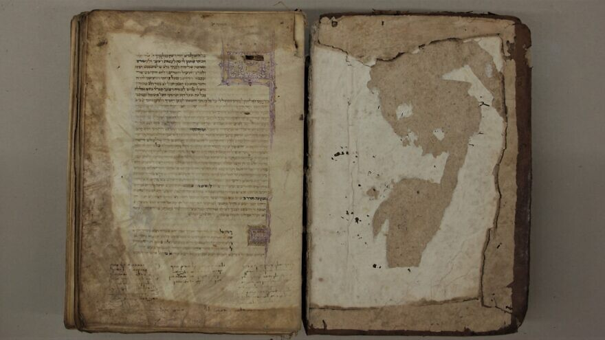 """The """"Moskowitz Mahzor"""" before restoration. Credit: The National Library of Israel."""