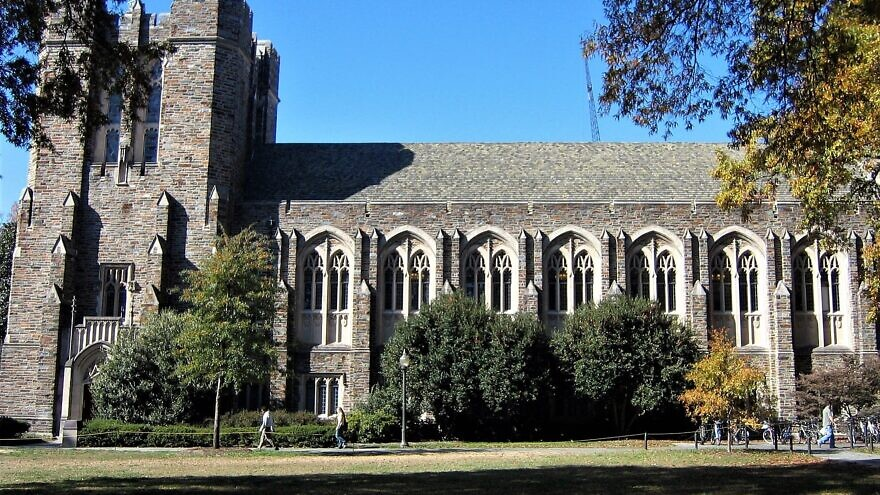 Perkins Library at Duke University in Durham, N.C. Credit: Wikimedia Commons.