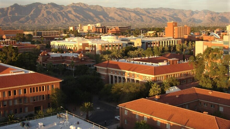 University of Arizona. Credit: Wikimedia Commons.