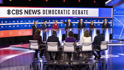 CBS News hosts the 2020 Democratic Debate at the Charleston Gaillard Center in Charleston, S.C., on Feb. 25, 2020. Credit: Evelyn Hockstein/CBS.