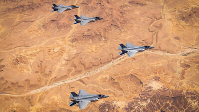 IAF, USAF hold joint F-35 drill in southern Israel. Credit: IAF.
