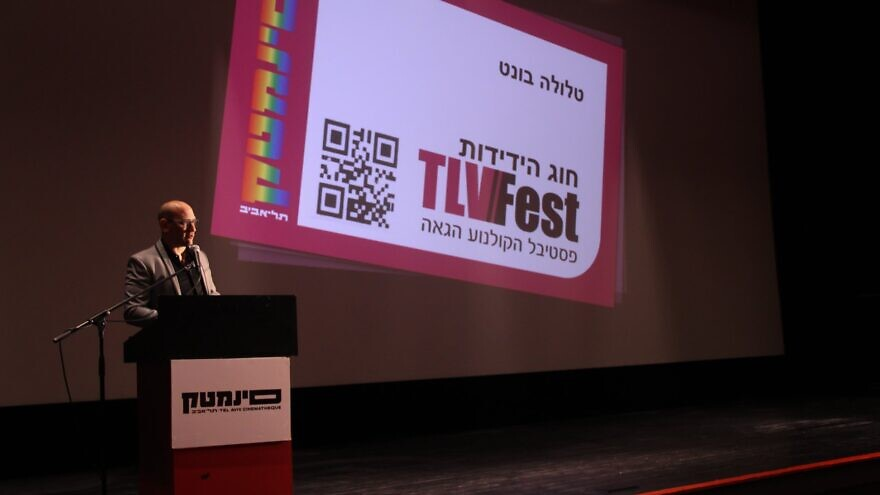 TLVFest, an LGBT film festival in Israel sponsored by the Tel Aviv government. Source: Facebook.