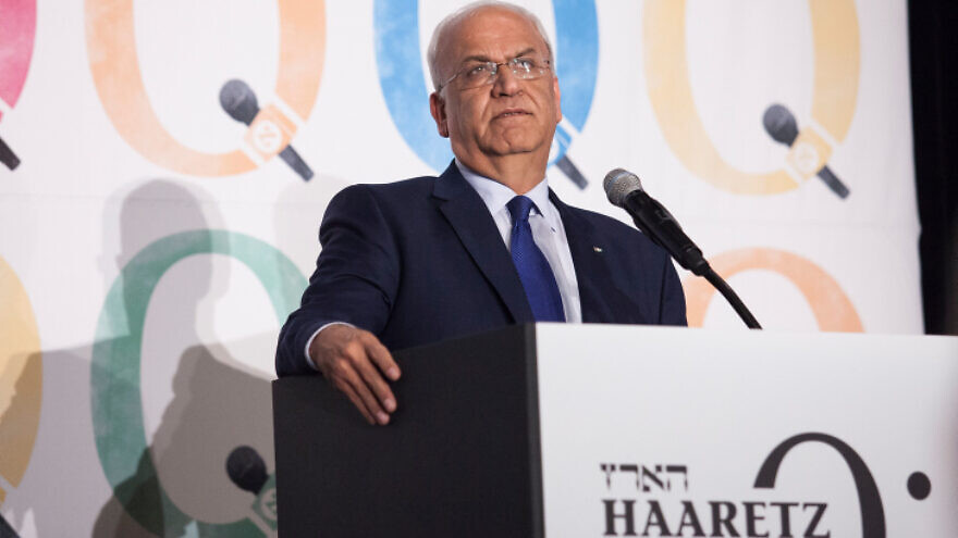 "Palestinian official Saeb Erekat speaks at the ""Haaretz"" and New Israel Fund conference at the Roosevelt Hotel in New York City on Dec. 13, 2015. Photo by Amir Levy/Flash90."