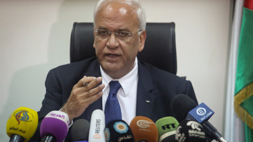 PLO Secretary General Saeb Erekat speaks during a press conference in the West Bank city of Jericho on Feb. 15, 2017. Photo by Flash90.