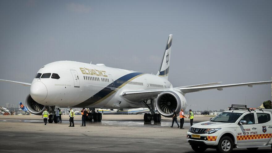 El Al new aircraft Jerusalem of Gold Boeing 787 Dreamliner arrives for a welcome ceremony after his landing at Ben-Gurion International Airport near Tel Aviv on Sept. 19, 2019. Photo by Flash90.