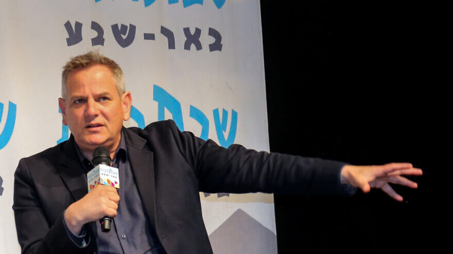 Meretz Party head Nitzan Horowitz participates in an event in Beersheva on Feb. 29, 2020. Photo by Flash90.