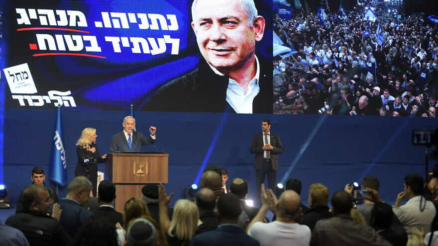 Israeli Prime Minister Benjamin Netanyahu delivers a speech after the release of exit polls results of the Israeli general election at Likud Party headquarters in Tel Aviv on March 2, 2020. Photo by Gili Yaari/Flash90.