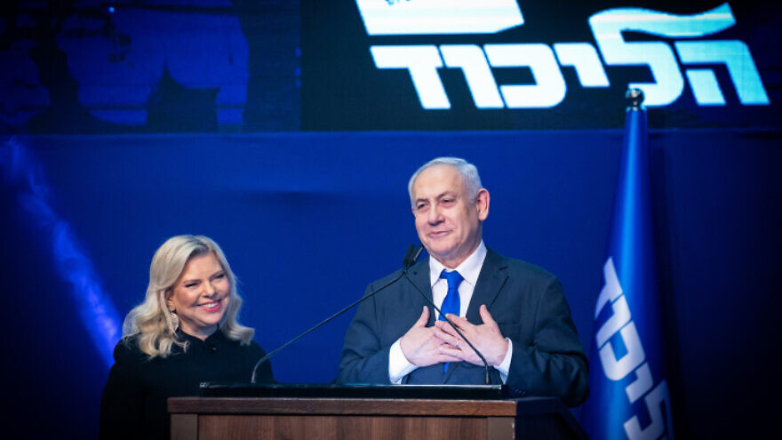 Israeli Prime Minister Benjamin Netanyahu and his wife, Sara, address supporters on the night of the Israeli elections at Likud Party headquarters in Tel Aviv, March 2, 2020. Photo by Olivier Fitoussi/Flash90.