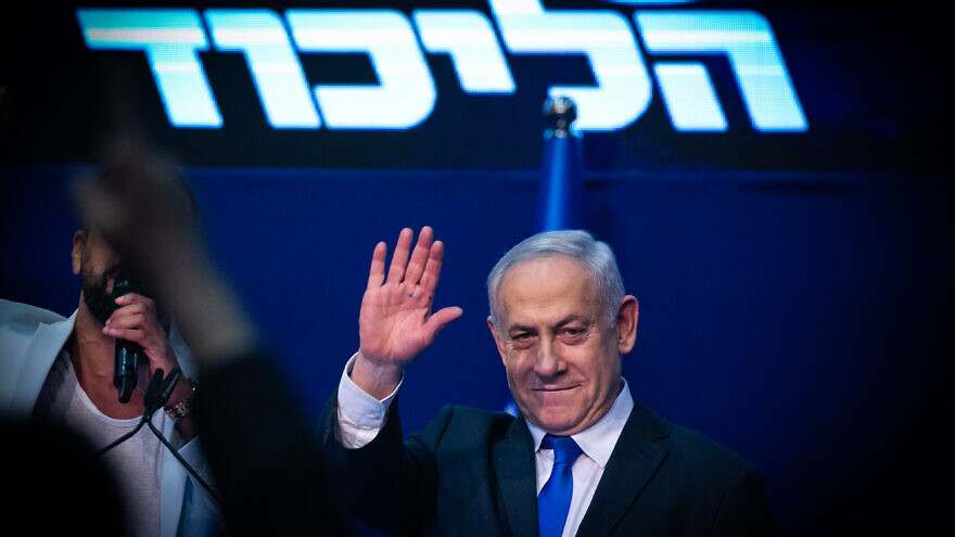 Israeli Prime Minister Benjamin Netanyahu waves to supporters on the night of the Israeli elections at Likud Party headquarters in Tel Aviv, March 2, 2020. Photo by Olivier Fitoussi/Flash90.