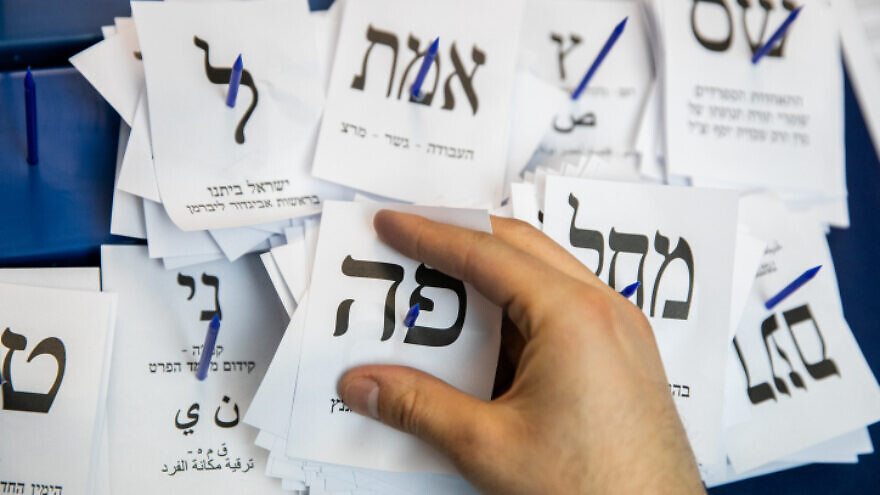 Israelis count the remaining ballots at the Knesset in Jerusalem, on March 4, 2020. Photo by Olivier Fitoussi/Flash90.