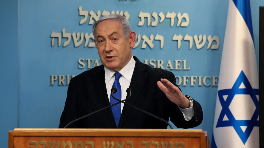 Israeli Prime Minister Benjamin Netanyahu at a press conference in Jerusalem on the coronavirus (COVID-19), March 11, 2020. Photo by Flash90.