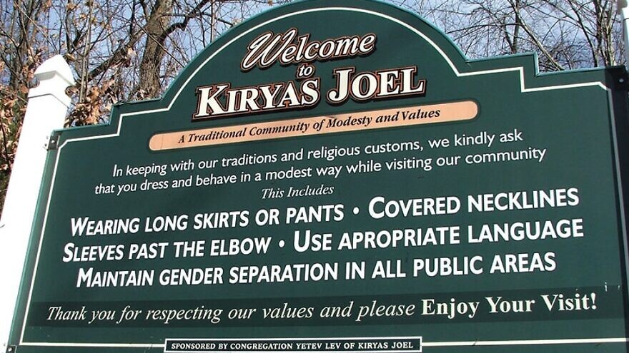 Sign when entering Kiryas Joel, a Chassidic community in Upstate New York. Source: Screenshot.