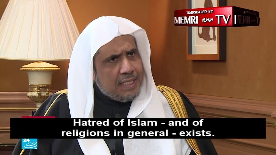 Saudi cleric and Muslim World League Secretary-General Muhammad bin Abdul Karim Issa. (MEMRI)