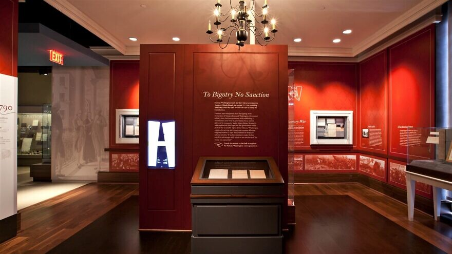 The interior of the National Museum of American Jewish History in Philadelphia. Source: Facebook.