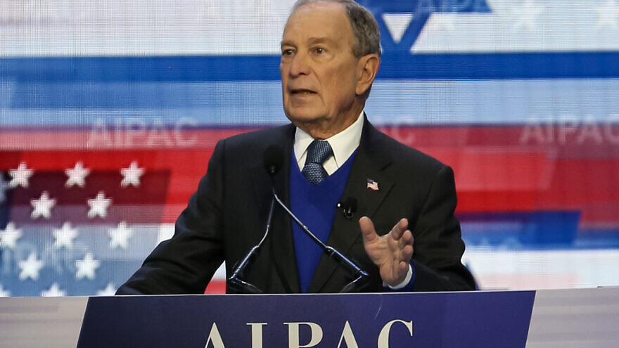 Former New York City Mayor Michael Bloomberg addresses the annual AIPAC Policy Conference in Washington, D.C., on March 2, 2020. Credit: AIPAC.