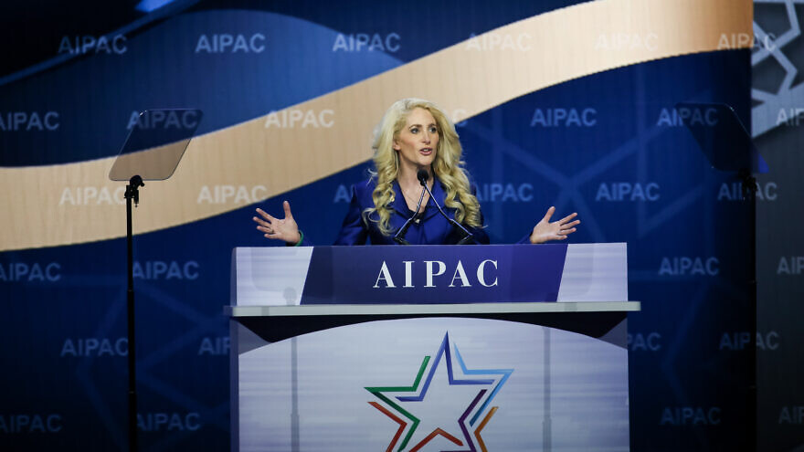 AIPAC president Betsy Berns Korn addresses the 2020 conference in Washington, D.C. Credit: AIPAC.