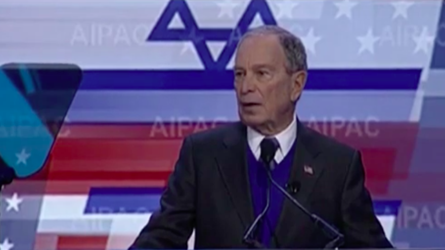 Former mayor of New York City and current Democratic presidential candidate Michael Bloomberg addresses the annual AIPAC Policy Conference in Washington, D.C., on March 2, 2020. Source: Screenshot.