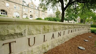 A view of Tulane University. Credit: Wikimedia Commons.