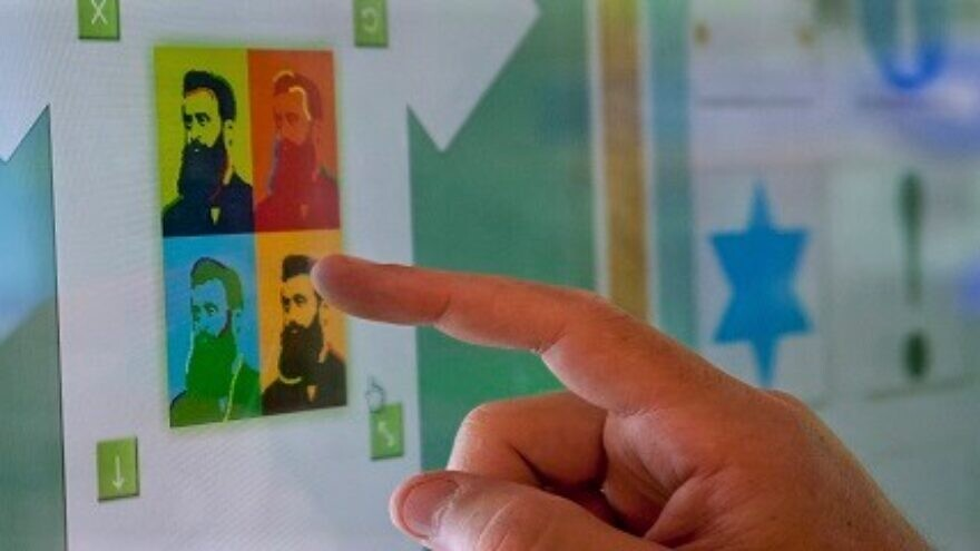 Pointing to an image of Theodor Herzl, Jewish journalist, playwright, political activist and founder of the modern Zionist movement. Source: Screenshot/wzo.org.il.